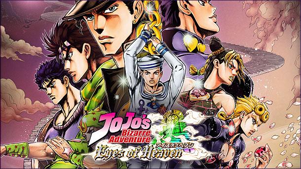 JoJos Bizarre Adventure Ist Eine Langlebige Manga Serie Vom Autor Und Zeichner Hirohiko Araki Seit Dem Jahre 1986 Lenkt Er Die Geschicke Der Joestar